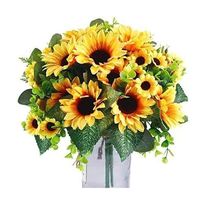 AGEOMET 造花 ひまわり 4個セット シルク製 ユーカリの葉 ボストン シダ ボックスウッド ホームパーティー装飾 ウェディング装飾 花を抱く花