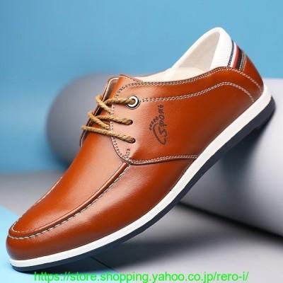 新作 ビジネスシューズ 走れる 歩きやすい オックスフォードシューズ メンズ 軽量 ストレートチップ シューズ 靴 紳士靴