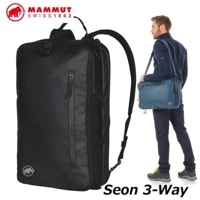MAMMUT マムート リュック バックパック Seon 3-Way 【18L】 正規品 ship1
