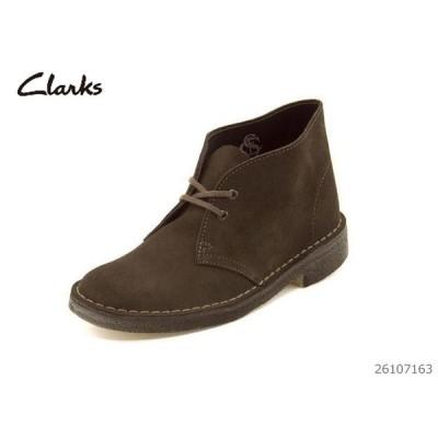 クラークス Clarks Wallabee ワラビー レディース ブーツ ブラウンスウェード 26107163 靴 正規品