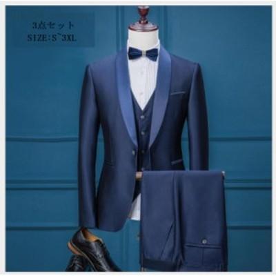 メンズスーツ 結婚式 3ピーススーツ 1つボタンスーツ フォーマル 成人式 就職活動 演出会 タキシードスーツ スリム セットアップ 燕尾服