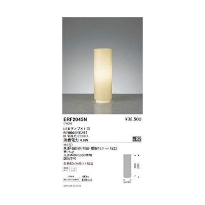 ENDO LEDフロアスタンド 電球色2700K 白熱電球40W形相当 ERF2045N(ランプ付)