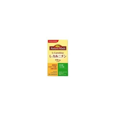 【お取り寄せ】大塚製薬/ネイチャーメイド L-カルニチン 75粒