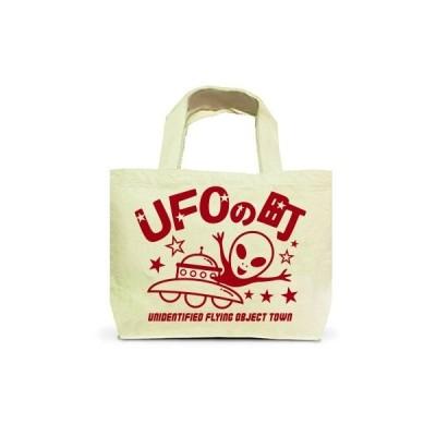 UFOの町(赤) トートバッグS(ナチュラル)
