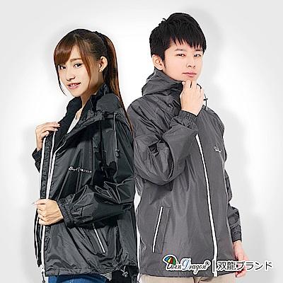 【雙龍牌】新款蜜絲絨防寒風雨衣/時尚立體剪裁風衣外套