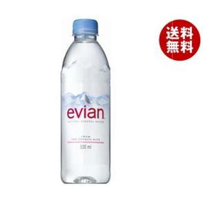 evian(エビアン) 500mlPET*24本入*(2ケース)