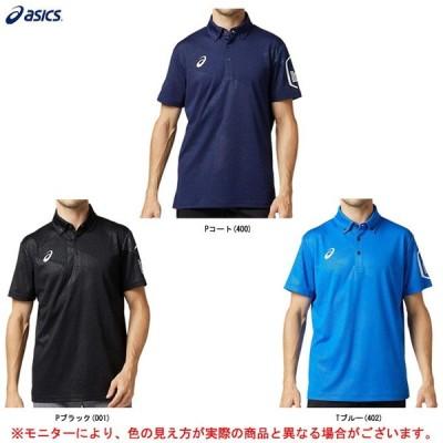 ASICS(アシックス)LIMOポロシャツ(2031B198)スポーツ カジュアル ポロシャツ ウェア トレーニング 半袖 吸汗速乾 メンズ