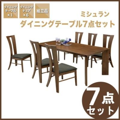 7点セット ダイニングテーブル 北欧 モダン シンプル ブラウン/食卓テーブルセット ダイニングテーブルセット 7点 6人掛け 木製