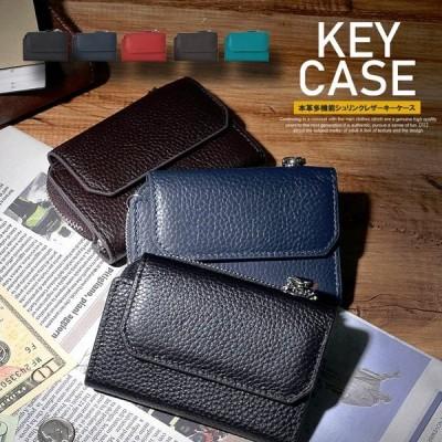 キーケース メンズ 本革 シュリンクレザー 多機能 スマート L字型ジップ カードケース コインケース 男女兼用 5連キーケース