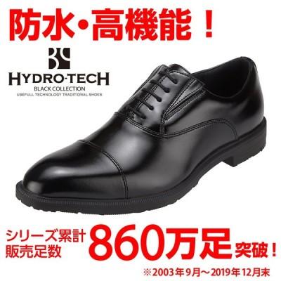 ハイドロテック ブラックコレクション HYDRO TECH HD1420 メンズ   ビジネスシューズ   大きいサイズ対応   ブラック