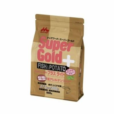 Supergold フィッシュ&ポテト プラスライト 肥満・関節の健康に配慮 800g 4978007004504 ペット用 ペット 犬 猫 餌 ドッグフー [▲][LP]