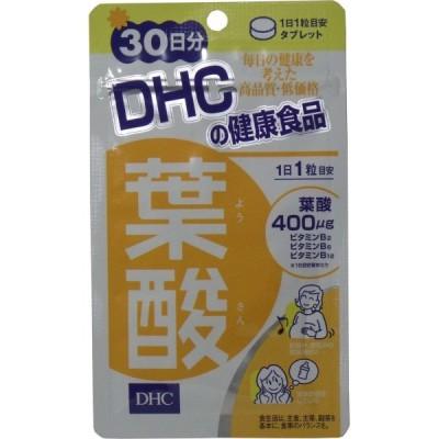 ※DHC 葉酸 30粒 30日分