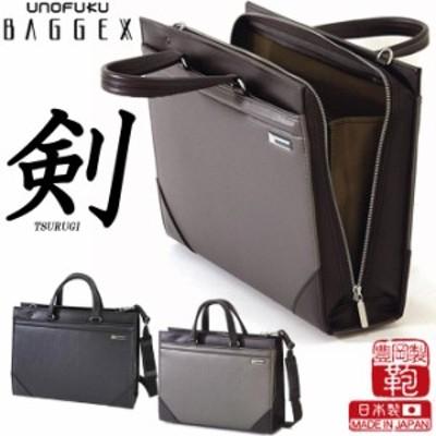 シャープな光沢のカーボン調素材 BAGGEX 剣(ツルギ):ビジネスバッグ シングル フルオープン 【バッグ・財布・小物 バッグ】