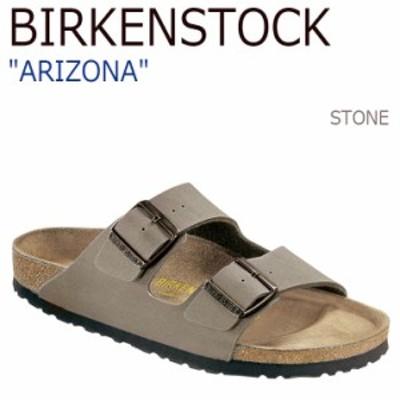 ビルケンシュトック サンダル BIRKENSTOCK レディース ARIZONA アリゾナ STONE ストーン 151213 シューズ