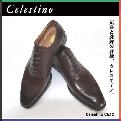 ビジネスシューズ メンズ 本革 ストレートチップ CELESTINO(セレスチーノ) 紳士靴