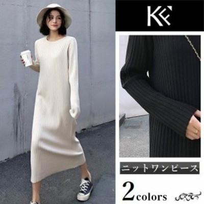 ワンピース レディース 40代 きれいめ 50代 30代 上品 ドレス ニット セーター リブ ロング
