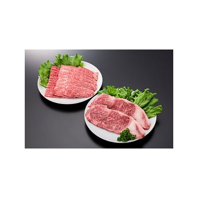 ふるさと納税 山形牛サーロインステーキ&カルビセット 計960g A4ランク以上 山形県大石田町
