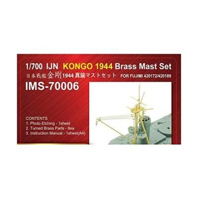 インフィニモデル 1/700 IMSシリーズ 日本軍 戦艦 金剛 1944用 (F社用) プラモデル用パーツ IMS7006