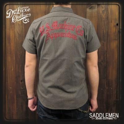 DELUXEWARE (デラックスウェア) 「REPAIR MAN」シャンブレーシャツ WWS-11