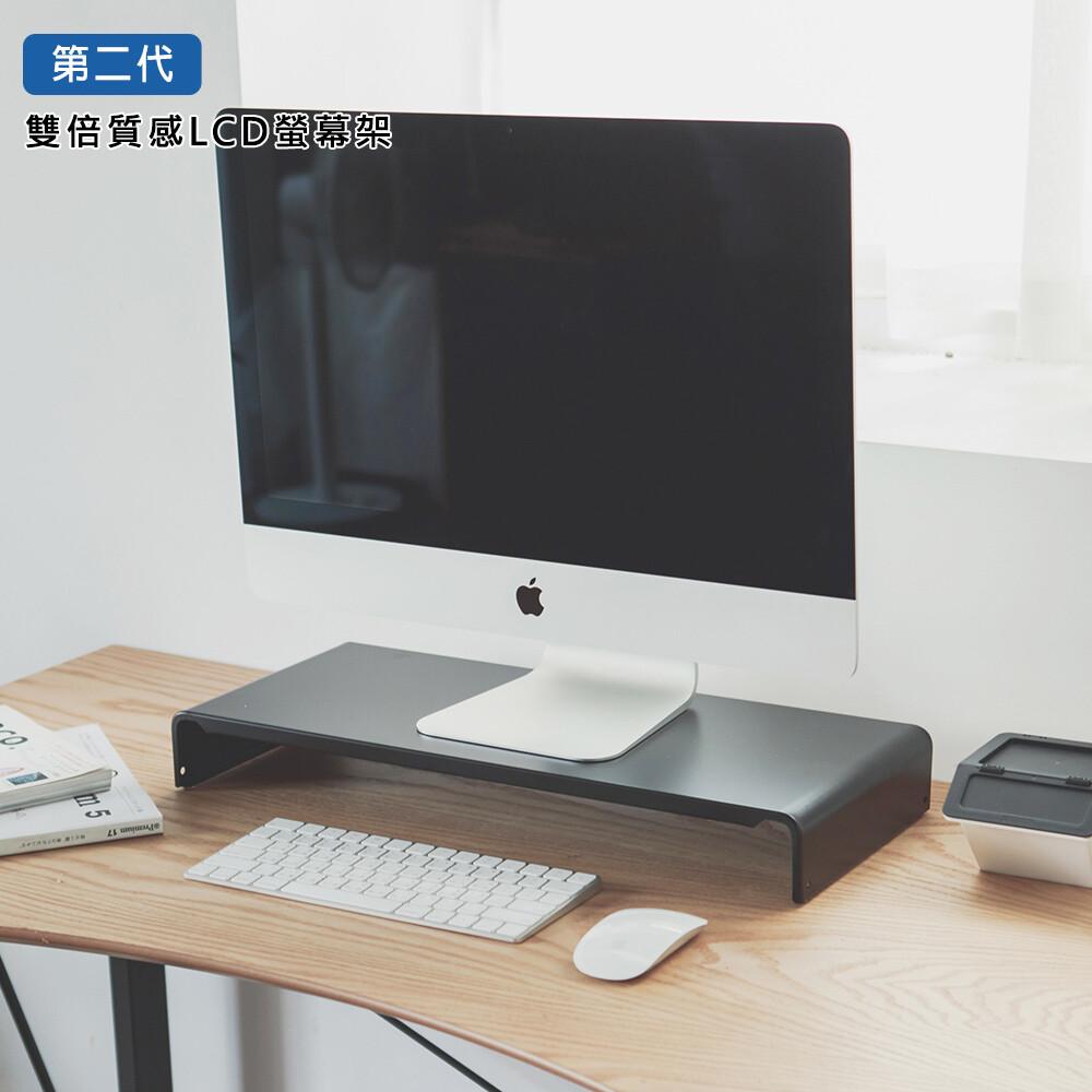 第二代高質感螢幕架/桌上架/墊高架/桌上收納/3色/i0302