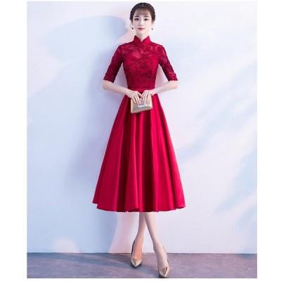 aラインワンピース カラードレス パーティードレス ミモレ丈ドレス ウエディングドレス 立ち襟 袖あり 30代 40代 大きいサイズ おしゃれ お呼ばれ 結婚式 成人式
