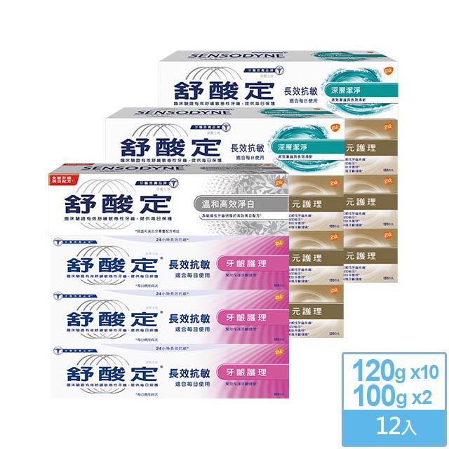 舒酸定 抗敏長效12入組(多元120g*6+深層*2+牙齦*3+美白*1)
