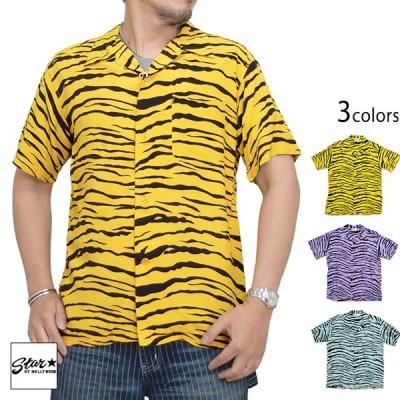 半袖アロハシャツ「TIGER」 スターオブハリウッド SH38626 虎柄 トラ 総柄 日本製 東洋エンタープライズ