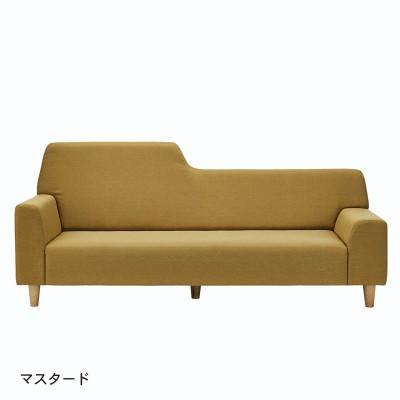 いろいろな姿勢でくつろげるソファー<2人掛けワイド>(BELLE MAISON DAYS)
