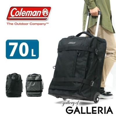 最大21%獲得 コールマン キャリーバッグ Coleman キャリーケース TRAVEL X-TORAGE LG エクストレージ LG 2輪 70L 5〜6泊 中型 Mサイズ