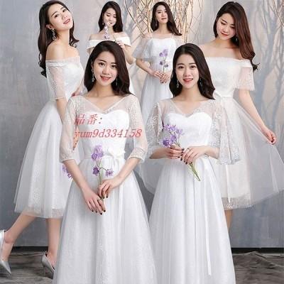 ブライズメイド 半袖 体型カバー 袖付き お揃いドレス フォーマルドレス 結婚式 ドレス