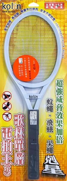 歌林電池式單層電蚊拍(小) KEM-KU602