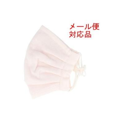 ふわふわマスク 今治産タオル 超敏感肌用 ライトピンク ゆったり大きめサイズ 1枚入 ネコポス便対応品