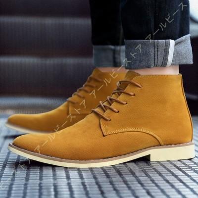 ブーツ ビジネスシューズ メンズブーツ 革靴 エンジニアブーツ 防滑 軽量 秋冬 ブーツ スエード  レースアップ  ハイカット ワークブーツ おしゃれ カジュアル