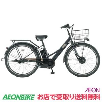 クーポン配布中!ポイント5%!電動 アシスト 自転車 ネオサージュ e+ (プラス) イオン限定 ブラック 27型 内装3段変速 お店受取り限定