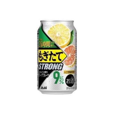 チューハイ アサヒ もぎたて STRONG まるごと搾り グレープフルーツ 9% 350ml×24本 缶 アサヒビール
