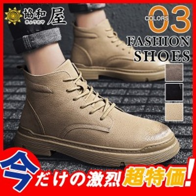 ショートブーツ メンズ スニーカー マウンテンブーツ エンジニア 厚底 ワークブーツ スリッポン レザー PU 紳士靴