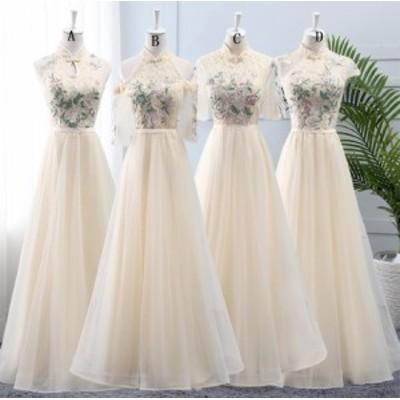 ブライズメイド ドレス ロング丈 ウエディングドレス パーティードレス 結婚式 aラインワンピース 大きいサイズ お呼ばれ 合唱衣装 披露