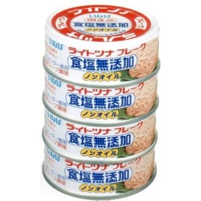 いなば ライトツナ 食塩無添加オイル無添加 80g×4個