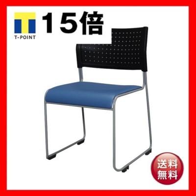 アイリスチトセ 会議イス ASL-110PV-BL ブルー