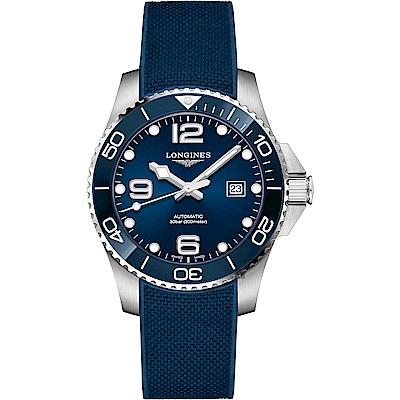 LONGINES 浪琴 深海征服者浪鬼陶瓷潛水機械錶-藍x43mm L37824969