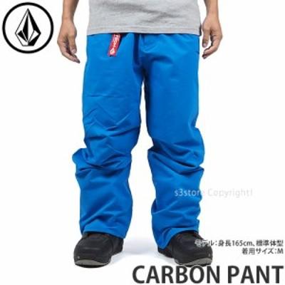21model ボルコム CARBON PANT カラー:CYAN BLUE