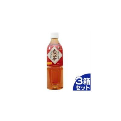 (法人お届け限定) 富永貿易 神戸茶房 麦茶 ペットボトル 500ml 24個入3箱セット「72個の倍数にてご注文ください」