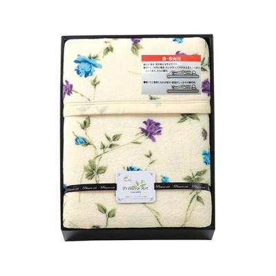 お中元 夏ギフト オーシャンマイクロ掛敷兼用ロングサイズ毛布(E30352) 