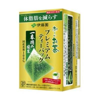 伊藤園 お?いお茶プレミアムTB一番摘み緑茶20袋  【8個セット】