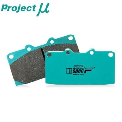 レガシィツーリングワゴン ブレーキパッド BP9 07/11-09/02 D1-spec F フロント用 Projectμ/プロジェクトミュー (F914