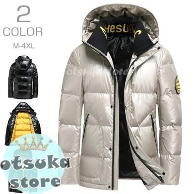 ダウンジャケット メンズ 冬服 ショートコート 暖かい シンプル 厚手 ダウン ブルゾン ジャケット 防寒着 冬ジャケット 通勤