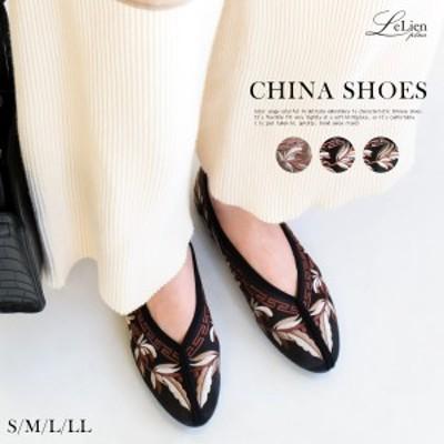 パンプス ぺたんこ 歩きやすい チャイナ シューズ 1.0センチヒール 履きやすい レディース 刺繍 フラット ブラック グレー グリーン サテ