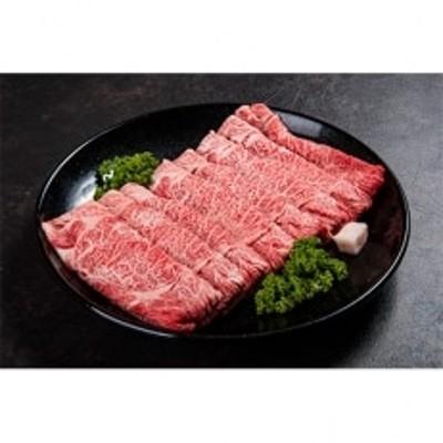 おおいた豊後牛 ロース薄切り 計600g(300g×2パック)