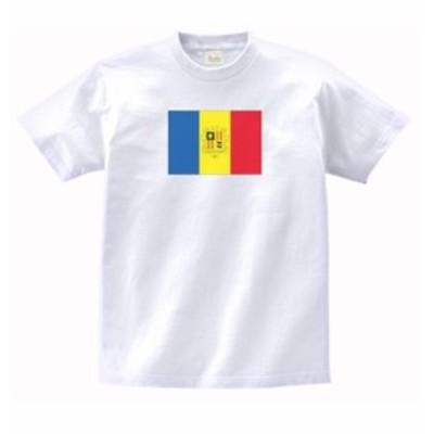 国 国旗 Tシャツ アンドラ 白