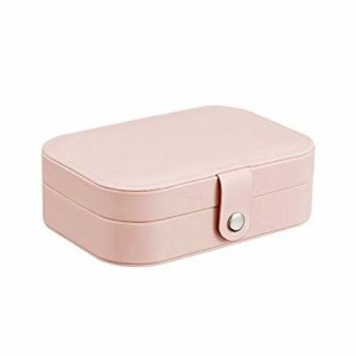 「配送無料」SZTulipジュエリーボックス アクセサリーケース 大容量二段 収納ケース レディース小物入れ宝石箱 旅行 携帯用 (ピンク)
